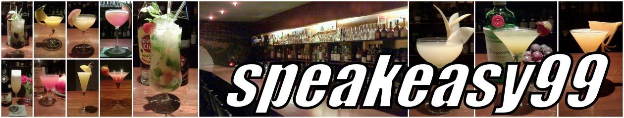 speakeasy99
